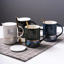 Керамическая кофейная кружка с золотой росписью новый дизайн
