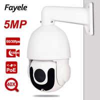 POE MINI 5MP cámara PTZ 36X Zoom óptico de 4,6-165mm 40X 2MP 60fps 30fps Starlight 150m IR de visión nocturna IP la cámara H.265 P2P ONVIF