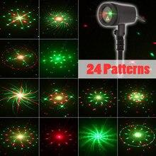 Proyector láser de dos colores dinámico con 24 patrones grandes, luces navideñas para exterior, estrellas, hadas, luz para la ducha, 2021