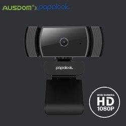 PAPALOOK AF925 1080P Full HD Автофокус веб-камера с шумоподавлением микрофон USB веб-камера видео конференции для ноутбука компьютера