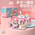 DIY Puppenhaus Pretend Spielzeug Rolle Spielen Koala Puppe Mini Bus Auto Villa Haus Möbel Pädagogisches Spielzeug Für Kinder Mädchen geschenk