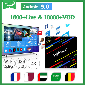 IPTV French Arabic H96Max Plus Android IPTV 1 Year QHDTV subscription BT 4.0 H.265 4K IPTV Netherlands Spain Algeria IP TV Box