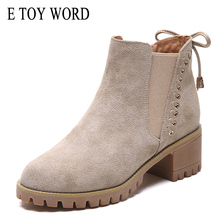 E TOY WORD Autumn Winter Women Boots Black Apricot Short Thick Heel slip on Lladies shoes boots bota Feminina