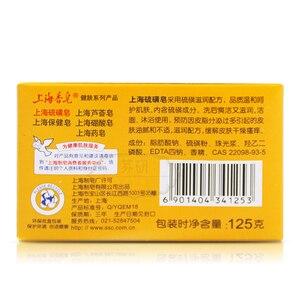 Image 3 - 125 г серное мыло, состояние кожи от акне, псориаза, Себорея, экзема, анти грибковая ванна, здоровое мыло, Eczema