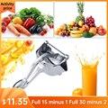 Алюминиевый сплав ручной фруктовый сок соковыжималка ручной Давление граната оранжевый лимон Сахар Тростниковый сок сока кухни станок