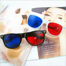 Dai Scirocco Meters Nail Red And Blue Stereo 3D Glasses Retro Household Movie Te