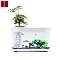 XIAOMI Geometry Fish Tank with Stone and Sand Aquaponics Ecosystem Small Ecological Fish Tank Aquarium Transparent Aquarium