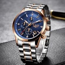 LIGE Watch Quartz Full Steel Gold Business 10012
