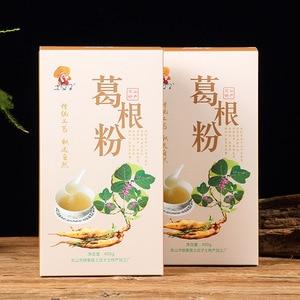 Pure natural wild pueraria powder,Breast Enhancement,Improve Skin,Kudzu Root Extract,Enhance Immunity Inhibiting Cancer Cells