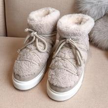 Kobiety wełniane śniegowce słodki styl zimowe płaskie botki dla dziewczynek zimowe damskie puszyste buty Femmes Bottes Chaussure Femme.