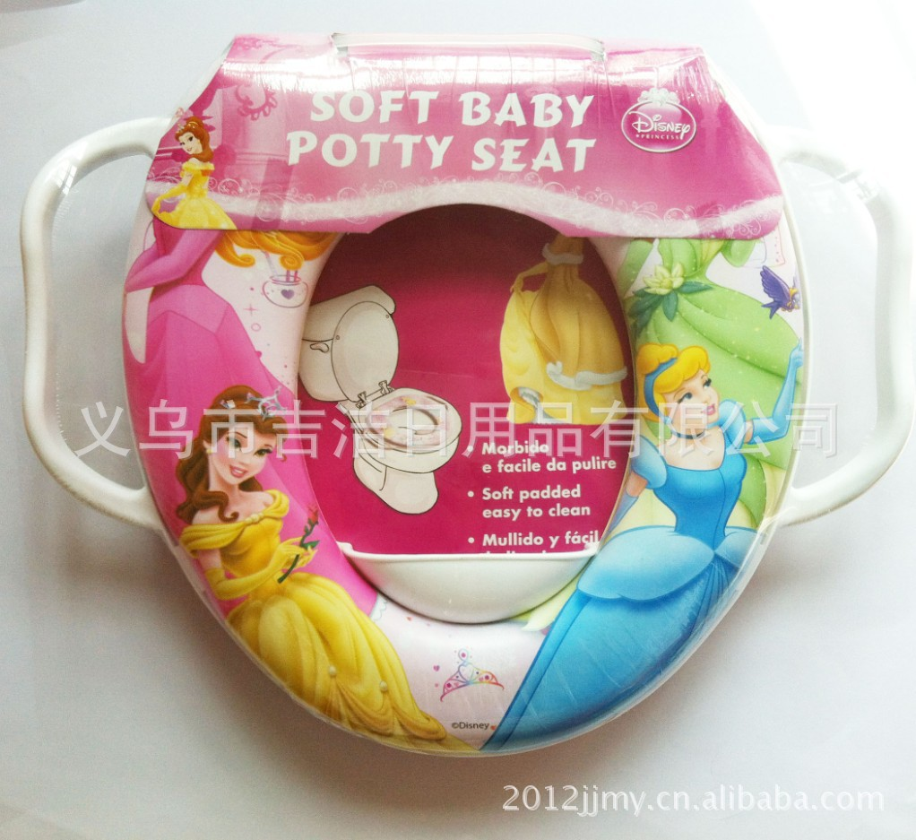 Children Portable With Handle Toilet Seat