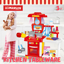 Funny Kids Kitchen Tableware Toy Sets Early Education For Children Simulation Birthday Gifts