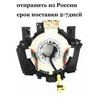 Gratis Verzending B5567 9U00A B55679U00A Stuurwiel Trein Voor Nissan Tiida Opmerking Micra X TRAIL-in Spoelen  modules en pick-ups van Auto´s & Motoren op