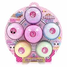 Yiqi новые продукты догадаться Сплит музыка Красочный пузырь мяч набор сюрприз мяч ручной работы игрушка девушки слепой шар большой набор