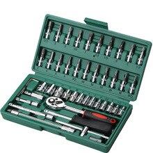 Professional 46Pcs Wrench Set Screwdriver Ratchet Wrench Set Car Repair Tool Combination Repair Manual Tool Multicolor multi purpose tool combination 29 pieces ratchet screwdriver set
