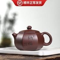 De yixing estado  mão gravado pote de barro roxo  pequena capacidade  único pote  argila roxa velha  seis direções de nafu|Bules|Casa e Jardim -