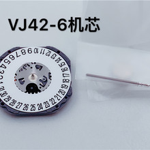 Watch-Movement-Accessories VJ42B Japanese Calendar Six-Point Three-Pin Window Without-Battery