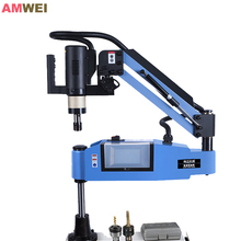 Ce Cnc 16 Universele Type Arm Elektrische Tikken Machine Servo Motor Power Tool Metalen Werken Tap Threading Automatische Machine Chuck