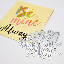 Naifumodo Word Dies Be Mine Metal Cutting New 2019 for Card Making Scrapbooking Cuts Decor Stencil Craft