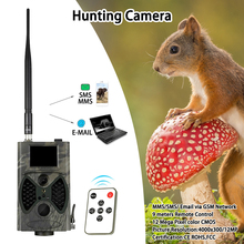 Hunting Trail Camera GSM HC300M 12MP 940NM 1080P Photo 300A Traps Night Vision Wildlife  infrared  Hunting Cameras