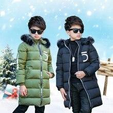 Детская хлопковая куртка с капюшоном на возраст 5 14 лет