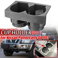 Grey/Black Car Center Console Cup Holder Cup Drink Holder Stand For Nissan Patrol Early GU Y61 Cup Holder 68430VB100 Plastic|Drinks Holders|   -