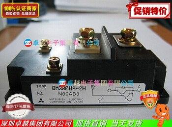 QM300HA-2H QM300HA-H QM400HA-2H 1 unit module--ZYQJ