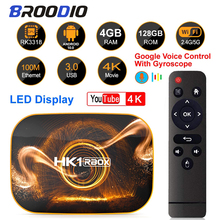 2021 android 10.0 android caixa de tv h96 a95x hk1 rbox rk3318 4k duplo wifi bt media player store livre app conjunto caixa superior iptv hk1max