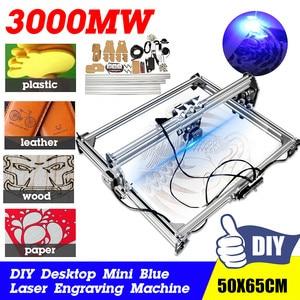 Image 5 - 50*65cm מיני 3000MW כחול לייזר חריטת חרט מכונה DC 12V DIY שולחן העבודה עץ חותך/מדפסת/כוח מתכוונן + לייזר
