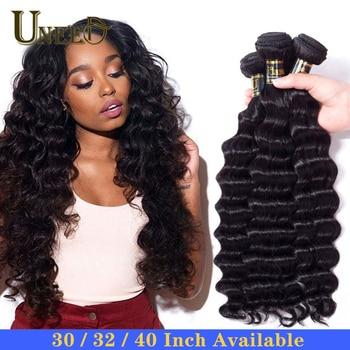 Перуанские волосы, пряди, свободные, глубокая волна, человеческие волосы для наращивания, Remy волосы, можно купить 4 или 3 пряди, натуральный ц...