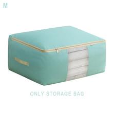 Домашний водонепроницаемый влагостойкий органайзер для одежды в спальню, складное одеяло для одежды, подушка из ткани Оксфорд, стеганая сумка для хранения, шкаф