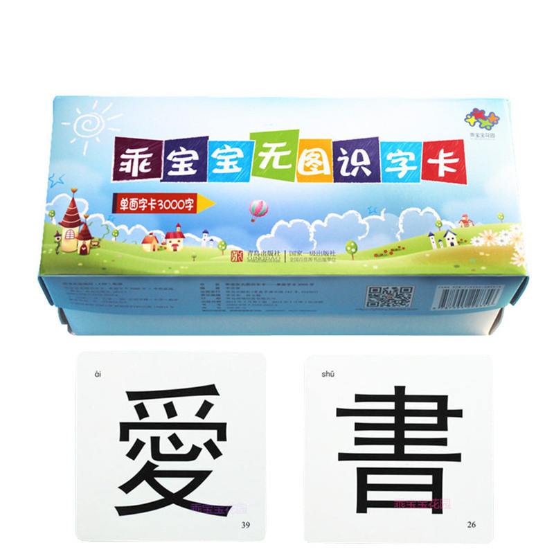 Card Chinese Traditional Book Character Literacy Custom DIY Animal Fruit Early Education Enlightenment Livros Baby Picture Libro