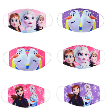 Cute Cartoon Breathable Cotton Face Mouth Printed Mask For Kids And Adults