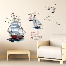 Modern Sailboat Ship Seagull Summer Scenery View  Wall Stickers Living Room Garden Bedroom Waterproof Removable Art Decals Mural