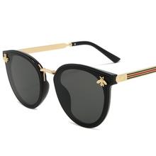 2020 bee okulary przeciwsłoneczne damskie męskie Vintage okulary gradientowe Retro okulary przeciwsłoneczne okulary damskie UV400 Fashion Drive Outdoor tanie tanio RILIXES CN (pochodzenie) WOMEN KOCIE OKO Dla osób dorosłych STOP 56mm Akrylowe 1204 52mm