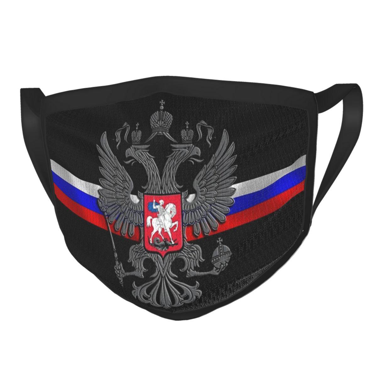 Россия с гордостью многоразовые лицевая маска советский флаг России содержит три цвета белый синий красный CCCP Коммунистическая Социалисти...