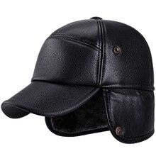Мужская шапка-бомбер из искусственной кожи черного цвета, зимняя бейсболка с ушками, подарок для папы