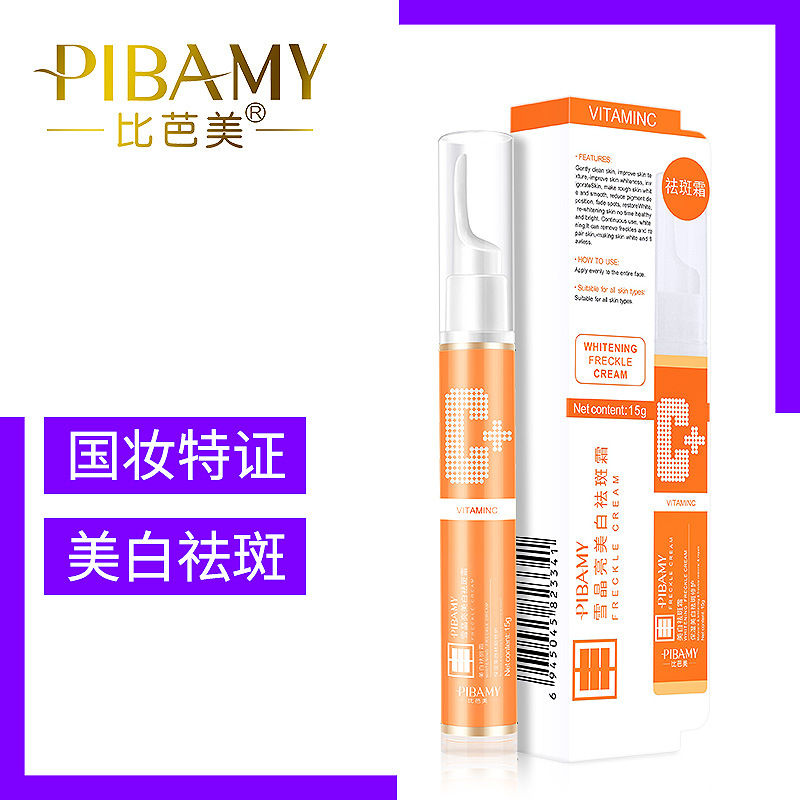 State Special Character Makeup Biba mei bai Freckle Repair Blemish Cream Freckle Cream Emulsion Essence Online Celebrity VC Flec| |   - AliExpress