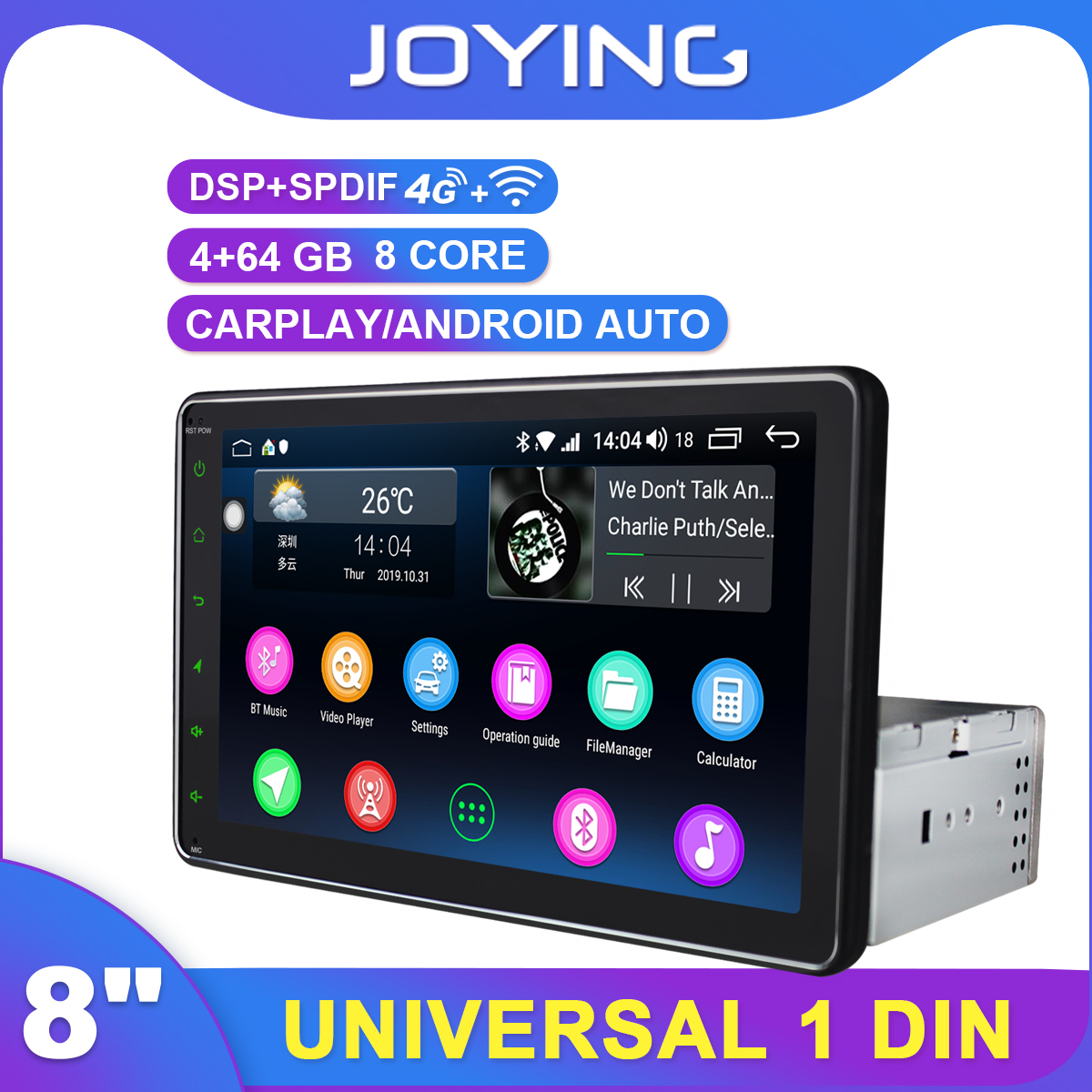 8 1Din универсальный Android карты стерео радио GPS DSP Carplay SPDIF сабвуфер WiFi 4G SIM Руль управления DVR DAB OBD TPMS