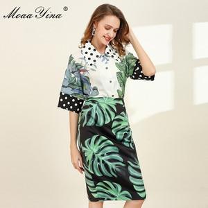 Image 4 - MoaaYina Fashion Designer Set Spring Women Half sleeve Shirt Tops+Green leaf Print Package buttocks Skirt Elegant Two piece set