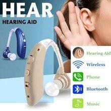 1pc נטענת אלחוטי Bluetooth שמיעה אוזניות BTE קול Enhancer מגבר דיגיטלי עבור את קשישים