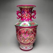 Изысканный китайский пастельный фарфор Дракон и цветы два уха