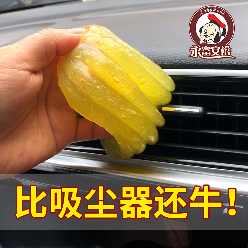 Keyboard Car-Cleaning Luckybobi Douyin Air Outlet Dust-Mud Multi-Functional Sticky-Dust title=