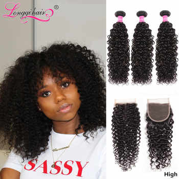 Longqi Hair Cambodan Curly Bundles with Closure High Ratio 8 - 26 Inch Remy Human Hair 3 Bundles with Closure China Hair Factory - DISCOUNT ITEM  38% OFF All Category