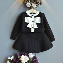 Новинка 2021 комплект одежды для маленьких девочек зимний модный