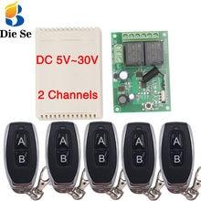 433mhz rf interruptor sem fio universal do circuito de controle remoto dc 5v 12v 24v 2ch rf relé receptor e keyfob transmissor para garagem