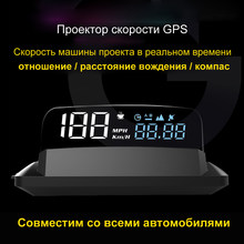 Eanop usb gps hud m41 headup display inteligente carro windscreen velocidade projetor 12v/24v compatível com todos os carros