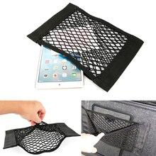1pc net nel bagagliaio della scatola di immagazzinaggio per Auto portapacchi adesivi per Auto portapacchi posteriori tasca interna per Auto accessori per Auto