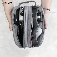 Fashion Travel Digital Accessories Storage Bag Large Capacity IPad Power Adapter Cell Phone Electronics