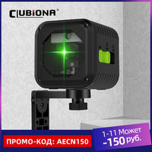 Clubiona 2021 New 2 Lines Laser Level Self-leveling Green and Red Beam Horizontal and Vertical Cross Line with Magnetic Bracket